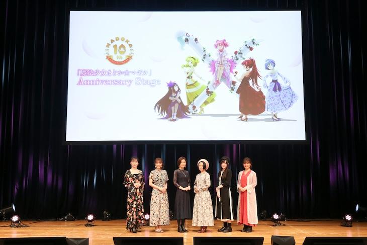 「『魔法少女まどか☆マギカ』Anniversary Stage」の様子。