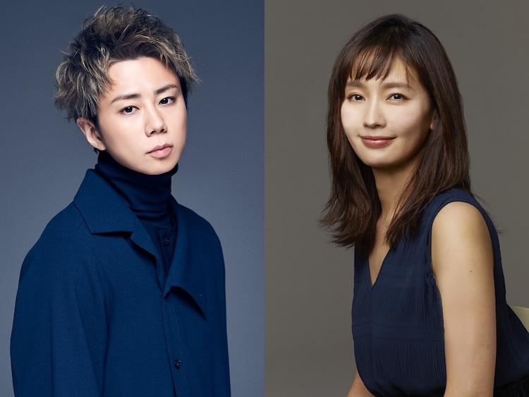 左から北山宏光(Kis-My-Ft2)、中村ゆり。 (c)「ただ離婚してないだけ」製作委員会