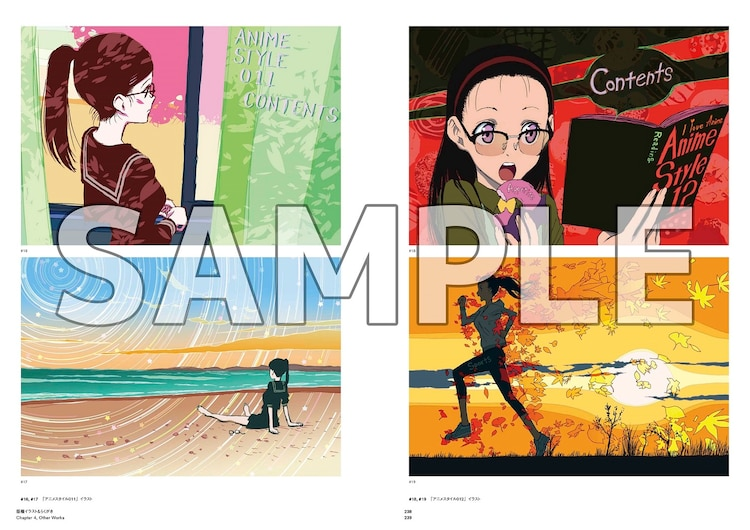 「石浜真史アニメーションワークス MASASHI ISHIHAMA ANIMATION WORKS」より。