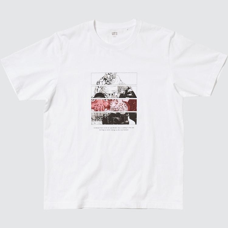 「呪術廻戦 UT グラフィックTシャツ」