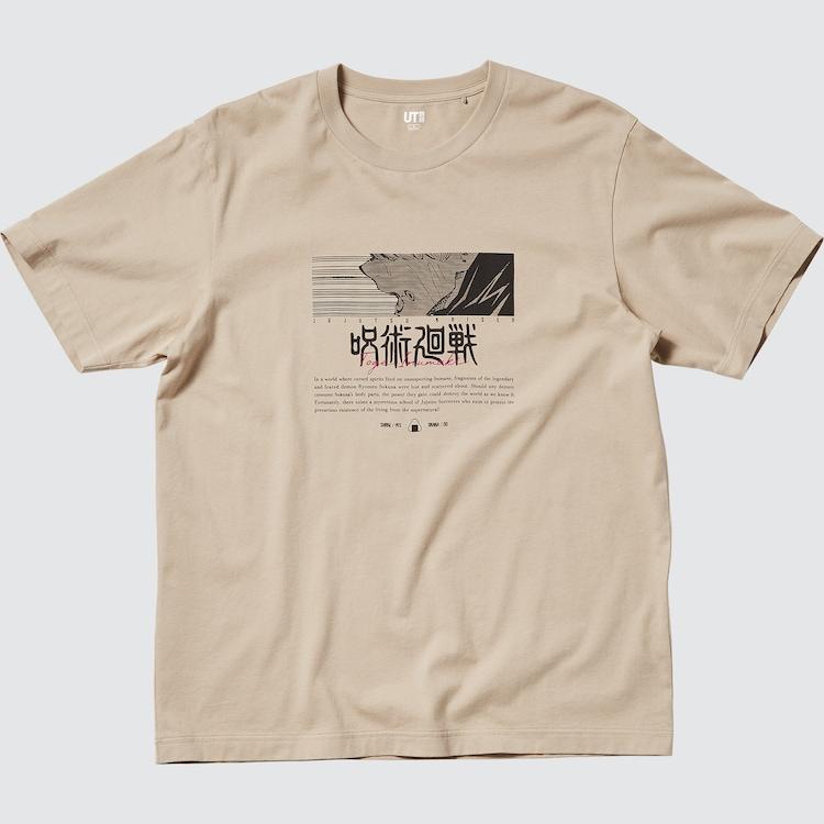 「呪術廻戦 UT グラフィックTシャツ 狗巻 棘」