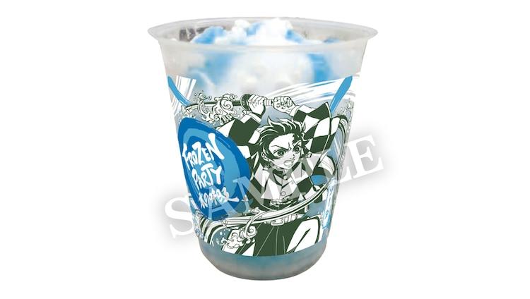 「『鬼滅の刃』マチカフェ フローズンパーティー 水の呼吸(ソーダ味)」 ※画像はイメージ。