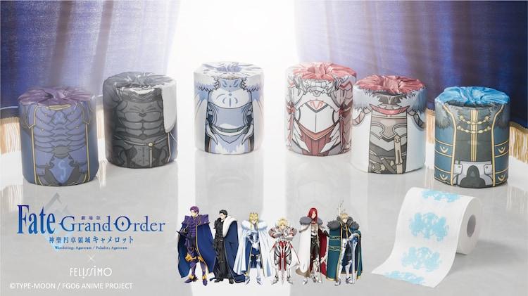 「劇場版 Fate/Grand Order -神聖円卓領域キャメロット- 円卓の騎士 ロールペーパー」