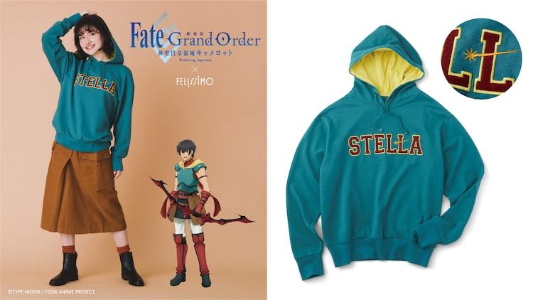 「劇場版 Fate/Grand Order -神聖円卓領域キャメロット- アーラシュイメージパーカー」