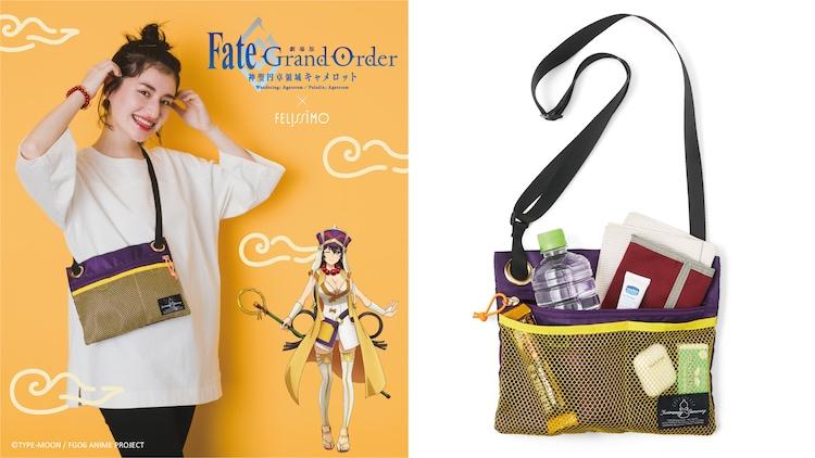 「劇場版 Fate/Grand Order -神聖円卓領域キャメロット- 玄奨三蔵 衣装風サコッシュ」