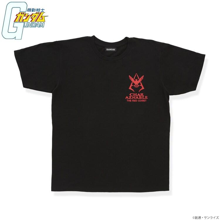 「機動戦士ガンダム ドットビットシリーズ Tシャツ シャアマーク」