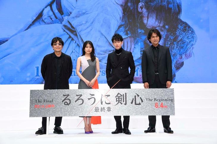 左から大友啓史監督、有村架純、佐藤健、江口洋介。