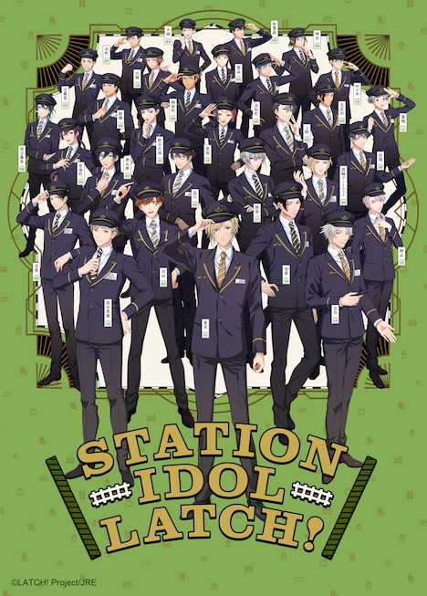 「STATION IDOL LATCH!」ビジュアル (c)LATCH! Project/JRE 原作:RANGPONG・ジェイアール東日本企画 原作窓口:AAO Project