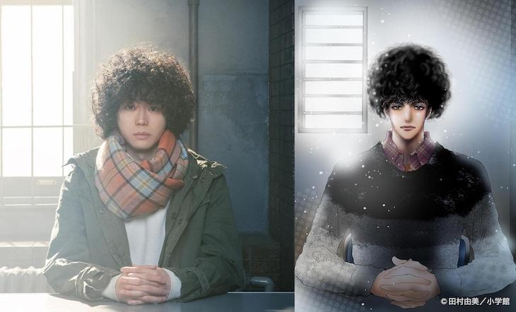 左から菅田将暉演じる久能整、原作の久能整。