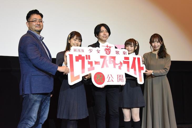 左から樋口達人、三森すずこ、古川知宏監督、小山百代、武次茜。