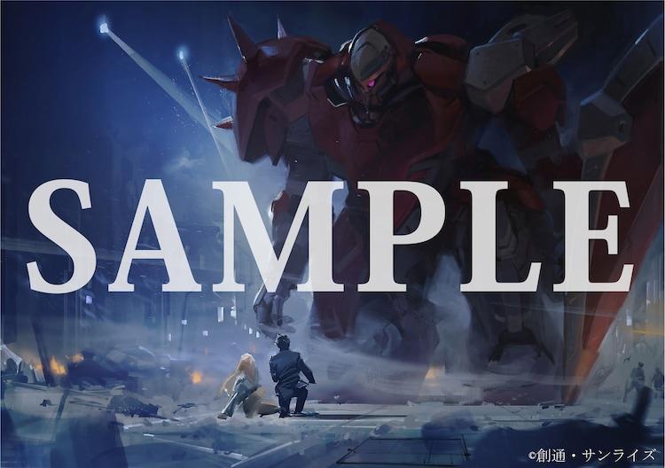 「機動戦士ガンダム 閃光のハサウェイ」4D上映の入場者特典。