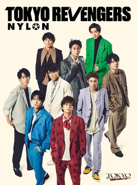 「TOKYO REVENGERS NYLON SUPER VOL.5」表紙