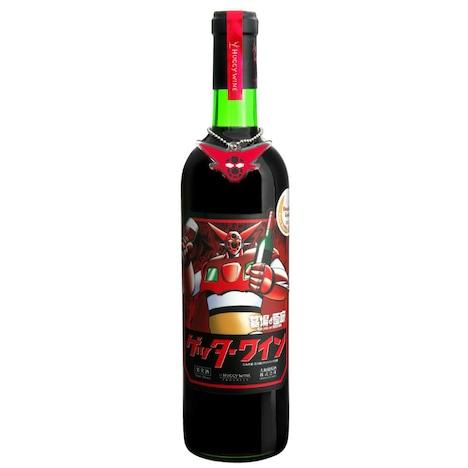 「ゲッターワイン」