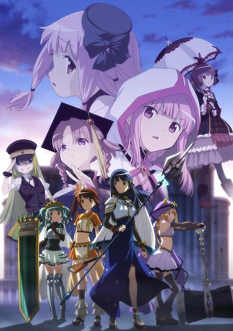 TVアニメ「マギアレコード魔法少女まどか☆マギカ外伝」2nd SEASONキービジュアル