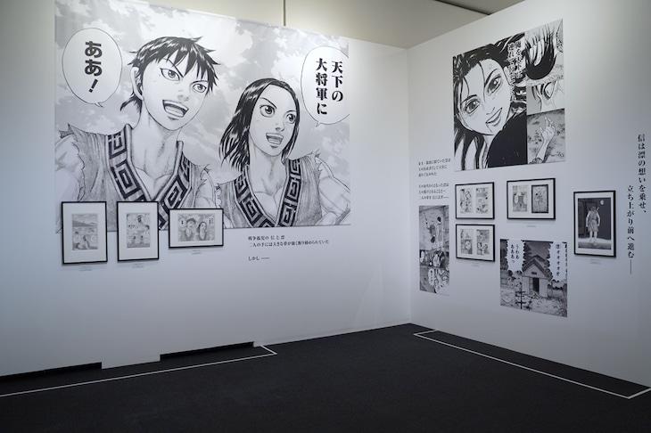 「キングダム展 -信-」より第0章「無名の少年」の展示。