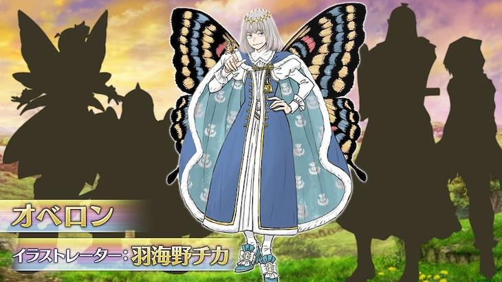 「Fate/Grand Order カルデア放送局 Vol.16 第2部 第6章 アヴァロン・ル・フェ 配信直前SP」のスライドより。