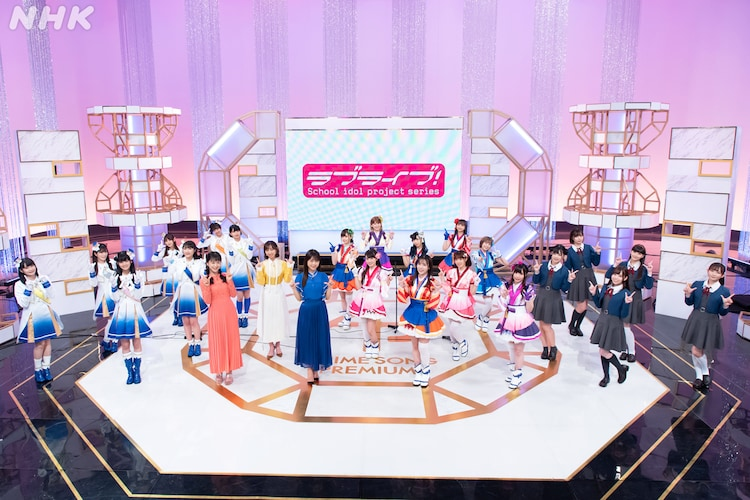 「アニソン!プレミアム!『ラブライブ!SP』」の出演者。(写真提供:NHK)