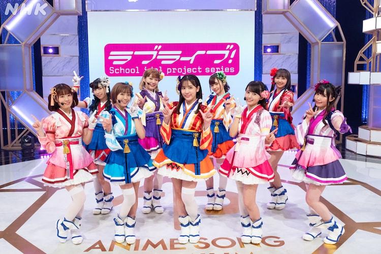 Aqours(写真提供:NHK)