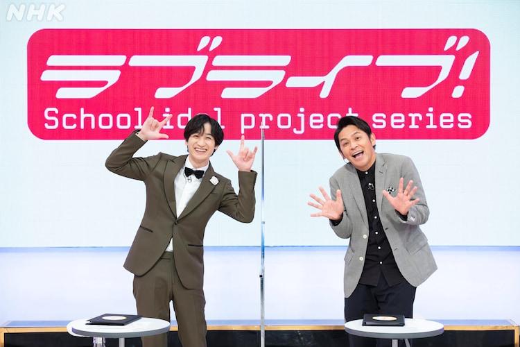 MCを務める(左から)Kis-My-Ft2の宮田俊哉、ますだおかだの岡田圭右。(写真提供:NHK)