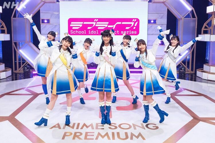 虹ヶ咲学園スクールアイドル同好会(写真提供:NHK)