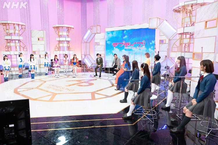 「アニソン!プレミアム!『ラブライブ!SP』」のトークの様子。(写真提供:NHK)