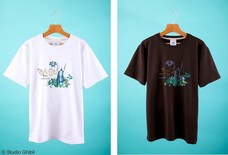 「もののけ姫 Tシャツ 草木の芽吹き」のホワイトとブラック。