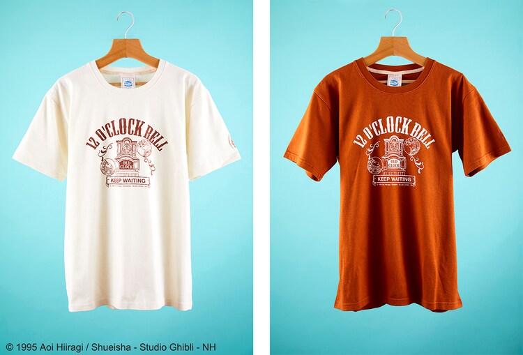 「耳をすませば Tシャツ 12時のひと時」のアイボリーとモカ。
