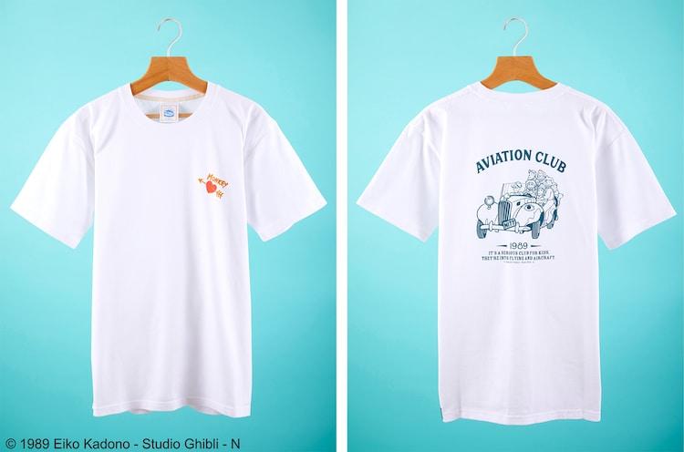 「魔女の宅急便 Tシャツ 飛行クラブ」