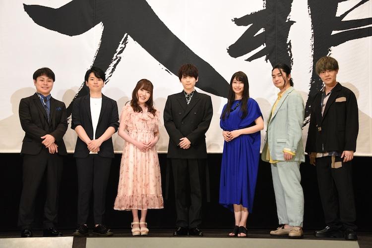 左から井上裕介(NON STYLE)、高木裕平、久野美咲、梶裕貴、雨宮天、福山潤、神尾晋一郎。