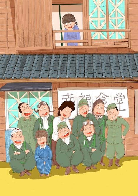 「ちらん -特攻兵の幸福食堂-」イラスト(c)魚乃目三太(秋田書店) 2019