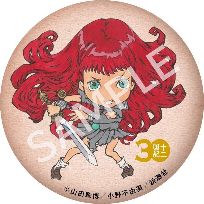 30周年記念缶バッジ「陽子」