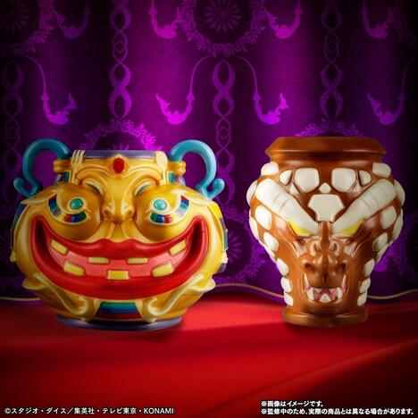 「萬代名工 遊戯王 金満な壺盃&ドラゴン族・封印の壺コップ」