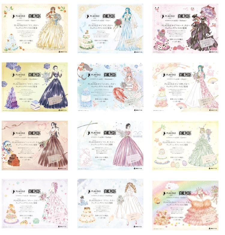 ウェディングドレス姿のキャラクター12人。