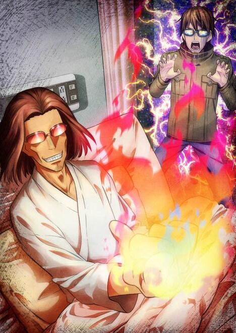 TVアニメ「異世界おじさん」ティザービジュアル