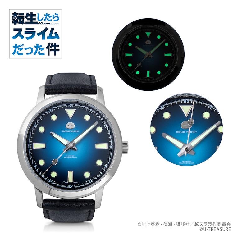 「転生したらスライムだった件 腕時計」