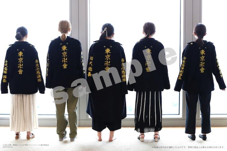 「animate LIMITED SELECTION TVアニメ『東京リベンジャーズ』特攻服ルームウェア」着用イメージ