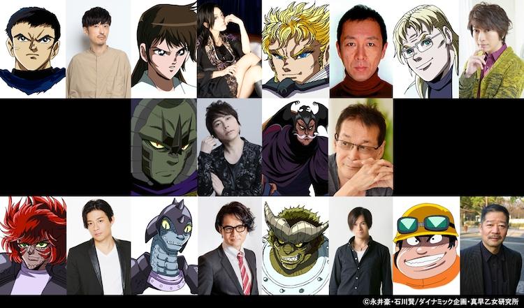 TVアニメ「ゲッターロボ アーク」の追加キャスト。