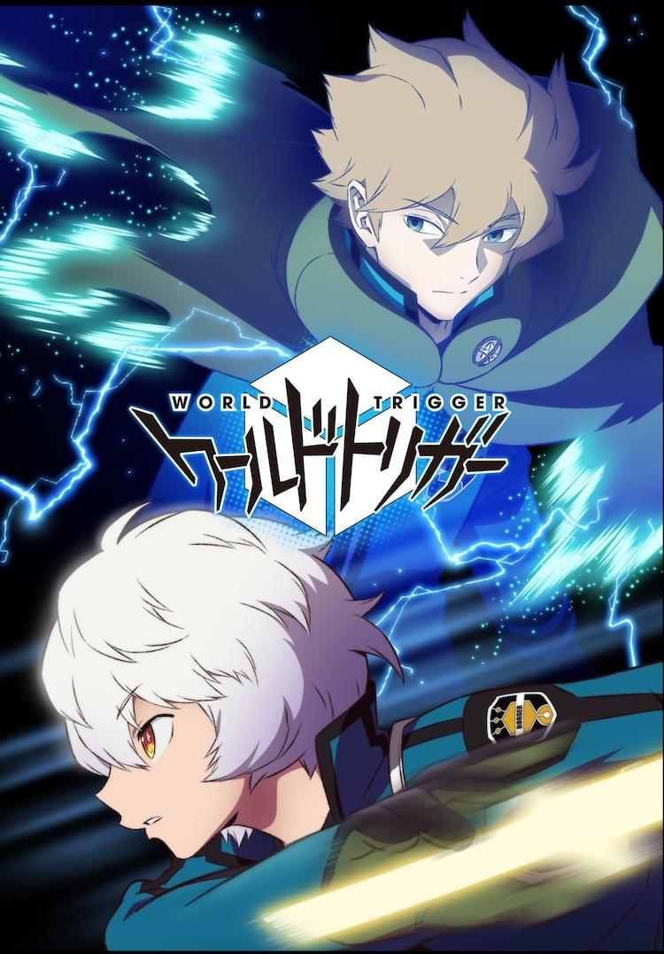 TVアニメ「ワールドトリガー 3rdシーズン」ティザービジュアル