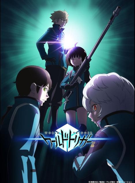 アニメ「ワールドトリガー 3rdシーズン」キービジュアル