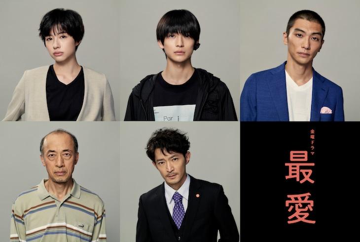 左上から佐久間由衣、高橋文哉、奥野瑛太。左下から酒向芳、津田健次郎。(c)TBS
