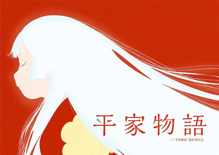 TVアニメ「平家物語」新規ビジュアル