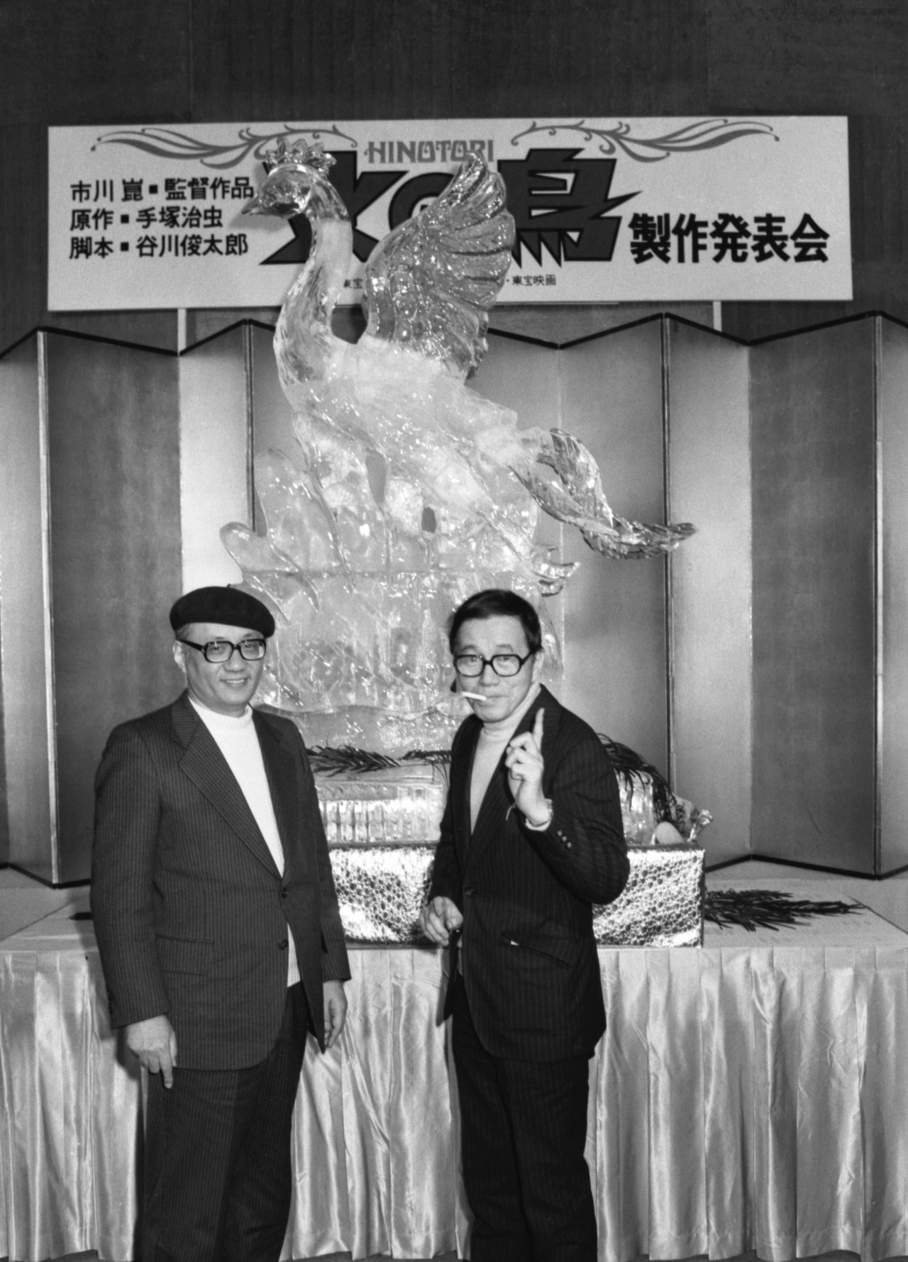 【朗報】幻の手塚治虫×市川崑の実写映画「火の鳥」が43年ぶりに甦る初のBlu-ray化❗ 7アイテム収録のBOXに