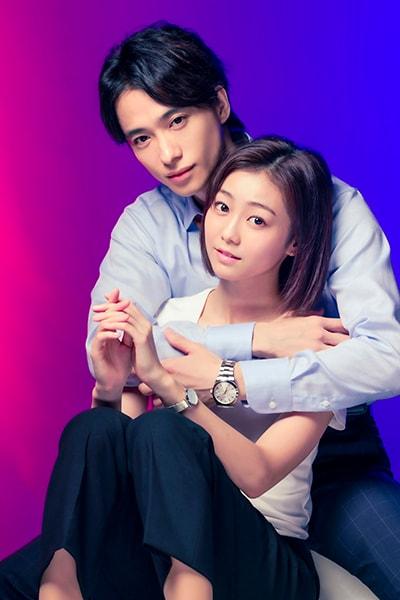 左から上坂弦の戸塚祥太(A.B.C-Z)、雨樹凛子役の高田夏帆。(c)「凛子さんはシてみたい」 製作委員会・MBS