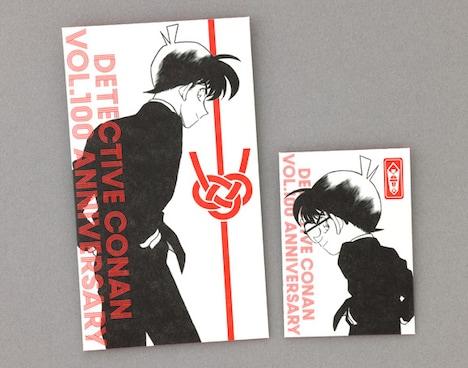 「『名探偵コナン』100巻記念ご祝儀袋2枚セット」