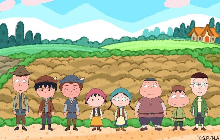 TVアニメ「ちびまる子ちゃん」の「10月のお楽しみ劇場」より。