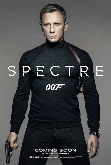 「007 スペクター」ティザーポスター SPECTRE (c)2015 Danjaq, MGM, CPII.  SPECTRE, 007 Gun Logo and related James Bond Trademarks, TM Danjaq.  All Rights Reserved.