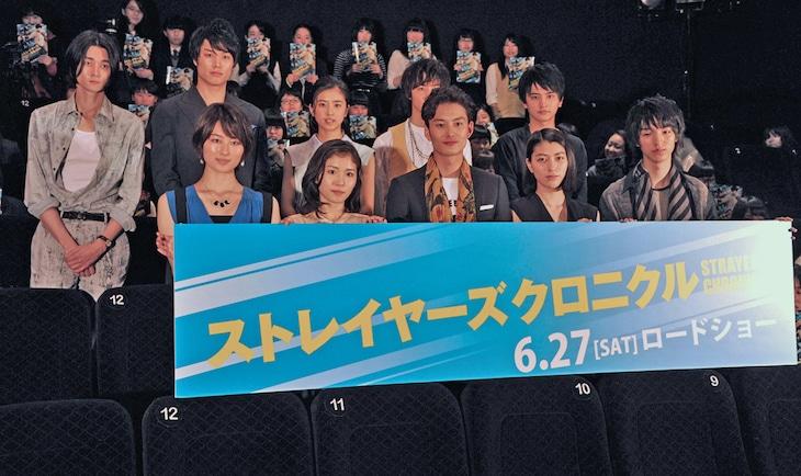 左下段から、高月彩良、松岡茉優、岡田将生、成海璃子、清水尋也。左上段から柳俊太郎、鈴木伸之、黒島結菜、白石隼也、瀬戸利樹。