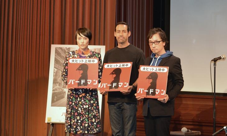 「バードマン あるいは(無知がもたらす予期せぬ奇跡)」会見。左から菊地凛子、アントニオ・サンチェス、菊地成孔。
