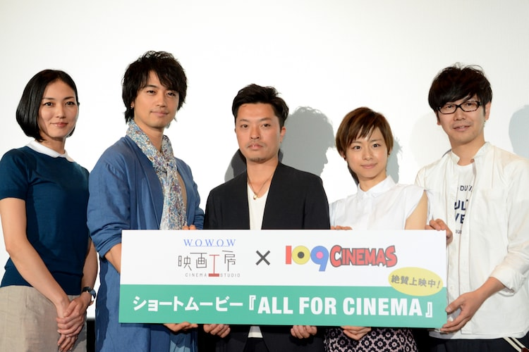 左から板谷由夏、斎藤工、柿本ケンサク、木下美咲、中井圭。