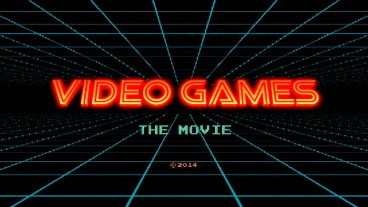 「ビデオゲーム THE MOVIE」のワンシーン。(c)2015 Jeremy Snead DBA Mediajuice Studio